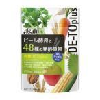 【アサヒ】 ビール酵母と48種の発酵植物  270粒