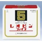 【第3類医薬品】【送料無料!!】  レオピンファイブw 60ml×4本入り (240ml) 液剤