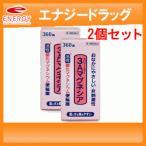 【第3類医薬品】 フジックス 3Aマグネシア  360錠×2個セット!!