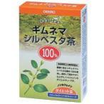 【オリヒロ】 NLティー100% ギムネマシルベスタ茶 26包