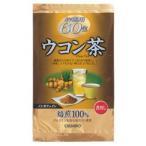 【オリヒロ】 徳用 ウコン茶 60包