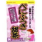 べにふうき 甜茶 3g×20パック (60g) 【共栄】【べにふうき てん茶】