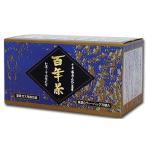 【精茶百年】  百年茶 (青箱) 7.5g×30包