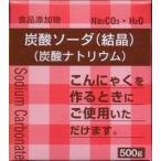 【大洋製薬】 炭酸ソーダー(結晶) (炭酸ナトリウム) 500g