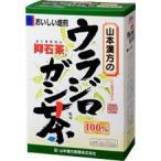 エナジードラッグ提供 <small>美容・健康・ダイエット</small>通販専門店ランキング16位 山本漢方 ウラジロガシ茶100% 5g×20包