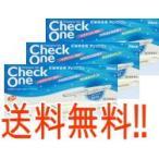 【第2類医薬品】送料無料!! チェックワン (CheckOne)2回用 3個セット!!  妊娠検査薬
