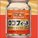 【第2類医薬品】【株式会社太田胃散】ロコフィットGL120錠