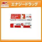 【第3類医薬品】【近江兄弟社】 メンターム Q軟膏 チューブタイプ 65g  塗布剤