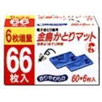 【キンチョウ】金鳥 蚊取りマット60枚+6 【防除用医薬部外品】キンチョー
