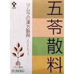 【第2類医薬品】ツムラ漢方 1017 五苓散料(ごれいさんりょう) エキス顆粒 24包
