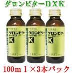 【第2類医薬品】【常盤薬品】 グロンビターDXK 100ml×3本パック 液剤
