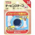 【ニチバン】 バトルウィン テーピングテープ 非伸縮タイプ C38F 38mm×12m