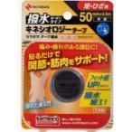 【ニチバン】 バトルウィン セラポアテープ撥水 SEHA50F (50mm×4.5m)
