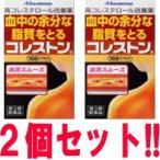 【第3類医薬品】久光製薬 コレストン 168カプセル×2個セット!!  錠剤