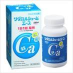 【第2類医薬品】<ワダカルシウム製薬> ワダカルシューム エース 280錠(70日分)  錠剤