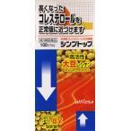 【第3類医薬品】シンプトップ 100カプセル