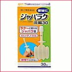 エナジードラッグで買える「【第2類医薬品】【健栄製薬】ジャバラク浣腸30g×2個」の画像です。価格は160円になります。