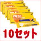 【大正製薬】 ヴィックスメディケイテッドドロップ レモン味 20個×10セット【YDKG-kj】