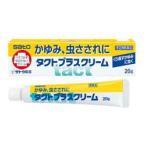【第(2)類医薬品】佐藤製薬タクトプラスクリーム 20g