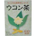 【本草】  ウコン茶 5g*36包