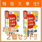 【第3類医薬品】【2個セット!!】ビタミンBBプラス 「クニヒロ」 250錠×2個セット!! 【皇漢堂】