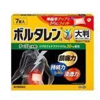 【第2類医薬品】 ボルタレンEX テープ 【L・ラージ】7枚 【ノバルティスファーマ】 貼付剤
