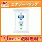 粉飴顆粒 1kg×10個 【H+Bライフサイエンス】 【送料無料!!】【10個セット!!】