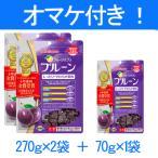 【ポッカサッポロ】 フルーツサプリ プルーン 270g×2袋+70g×1袋