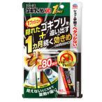 【アース製薬】ゴキプッシュプロワン  80回分 20ml アースゴキプッシュプロ1【防除用医薬部外品】