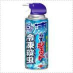 【アース】凍らすジェット 冷凍殺虫 300ml