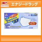 【玉川衛材】7DAYSマスクEX 60枚入 ホワイトやや大きめサイズ