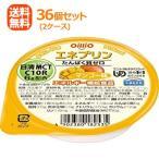 【送料無料!】【おまとめ買い!2ケース!】【日清オイリオ】エネプリン マンゴー味 18個×2ケースセット(合計36個)