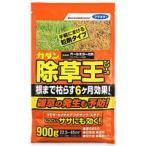 【お取り寄せ商品】【フマキラー】カダン 除草王 オールキラー粒剤 900g