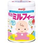 【明治】 ミルフィー HP 850g ミルク アレルギー用