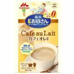 【森永乳業】Eお母さんペプチドミルク カフェオレ風味18g×12本入