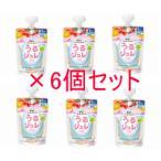 【お得な6個セット!】【森永乳業】うるジュレ PINK 100g×6
