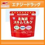 【雪印メグミルク】北海道スキムミルク 360g