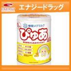 <br>粉ミルク ぴゅあ大缶820g新生児用ミルク 【雪印メグミルク】