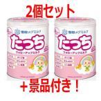 粉ミルク たっち大缶830g×2個セット【景品付き二個セット!】【雪印メグミルク】