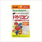 【ディアナチュラスタイル】 トマトリコピン×8種の植物ポリフェノール 20粒・20日分