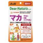 ディアナチュラ スタイル マカ×ザクロ・大豆イソフラボン 40粒(20日分)