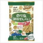 【アサヒフードアンドヘルスケア】リセットボディ ダイエットケア 雑穀せんべい 88g<のり塩味>