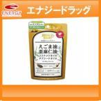 【アサヒ】 スリムアップスリム 4種の植物オイルカプセル 90粒