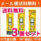 【メール便】【マルマン】 電子PAIPO(禁煙パイポ)専用フレーバーリキッド 10ml【レモン】【3個セット】