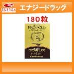 【マルマン】 スーパープロポリス&ローヤルゼリー 200粒
