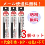 【メール便送料無料!3個セット!】【マルマン】パイポ電子版 ONE NEO タバコ風味 1本×3個セット