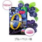 Yahoo! Yahoo!ショッピング(ヤフー ショッピング)【ラカント】 カロリーゼロ キャンディー 【ブルーベリー味】 48g 【サラヤ】