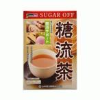 糖流茶 10g×24包  山本漢方 (24パック)