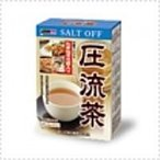 【山本漢方】圧流茶 あつりゅう茶