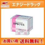 【送料無料!】【オーヤラックス】 DPDプラス 500包